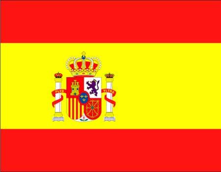 Prix des cigarettes en Espagne