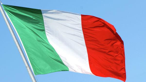 Prix des cigarettes en Italie
