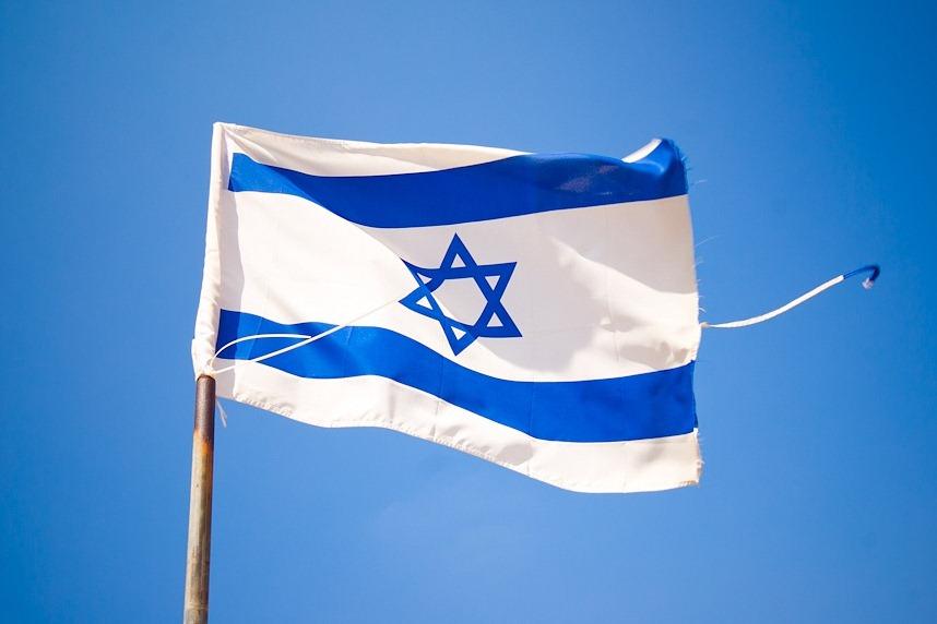 Kostnad för cigaretter i Israel