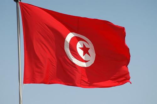 Сosto de cigarros na República da Tunísia