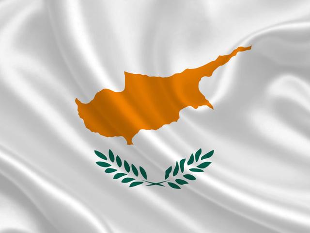Prix des cigarettes à Chypre