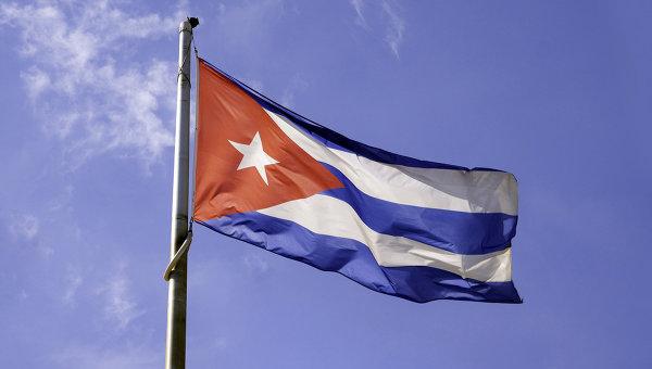 Сosto de cigarros na República de Cuba