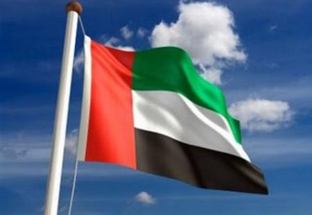 Сosto de cigarros nos Emirados Árabes Unidos