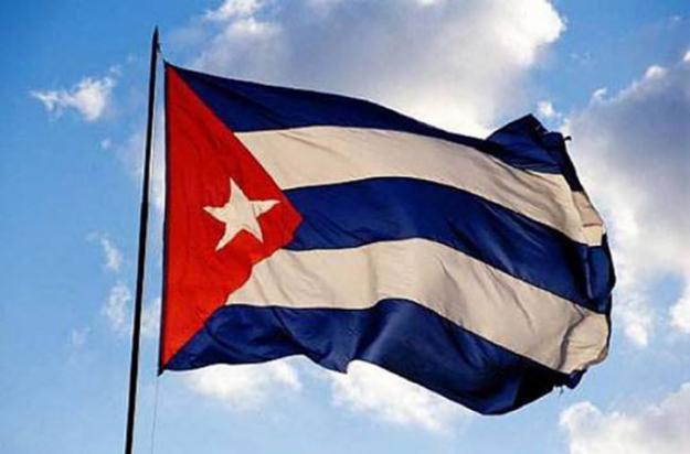 Kostnad för cigaretter i Kuba
