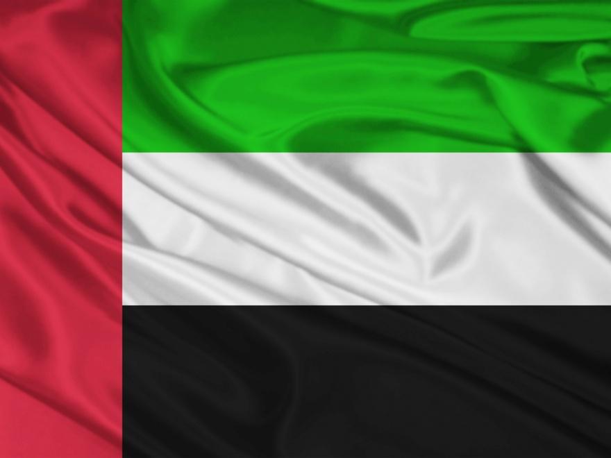 Prix des cigarettes en Emirats Arabes Unis