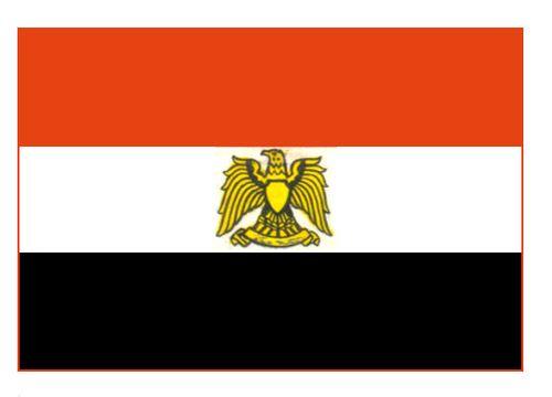 Prix des cigarettes en Egypte