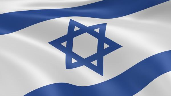 Prix des cigarettes en Israël
