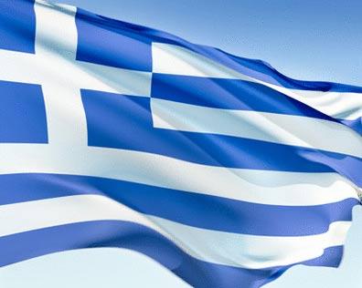 Prix des cigarettes en Grèce