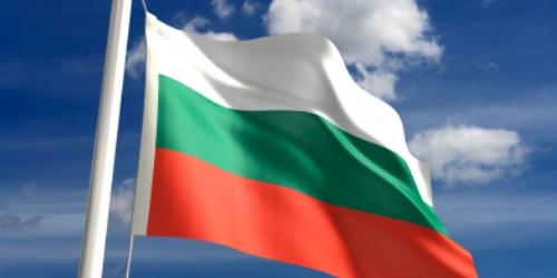 Prix des cigarettes en Bulgarie