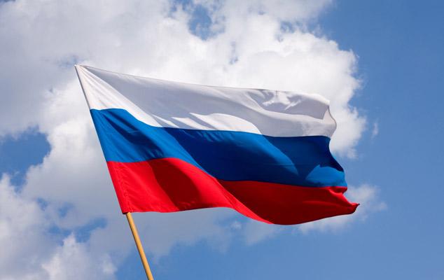 Cigaretter kostar i Ryssland