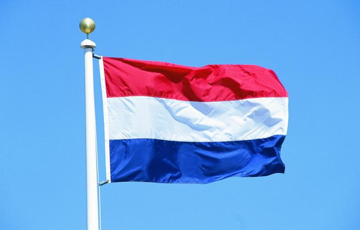Стоимость сигарет в Нидерландах