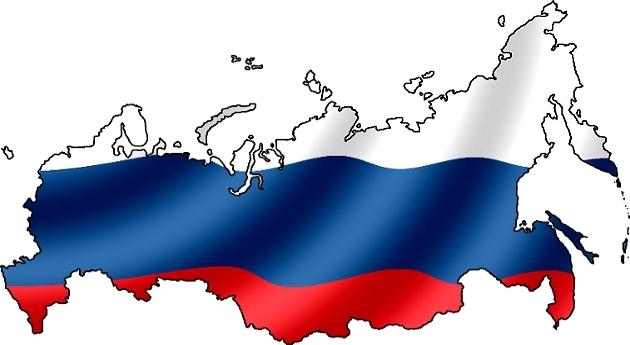 Стоимость сигарет в России