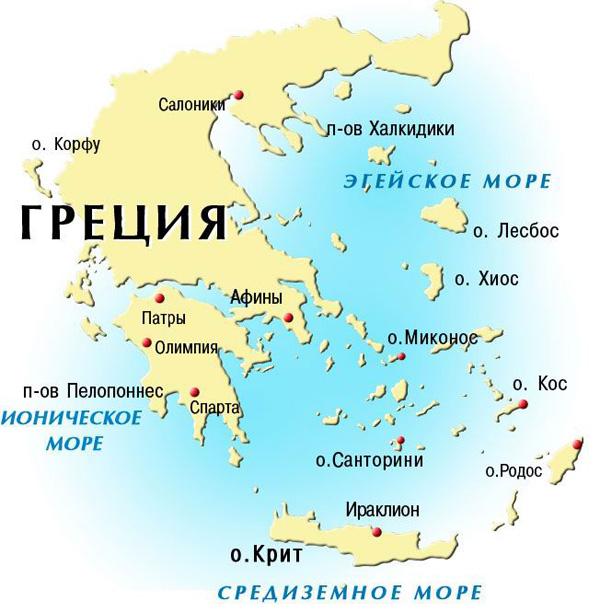 Стоимость сигарет в Греции