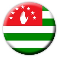 Вартість сигарет в Абхазії