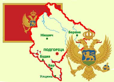 Вартість сигарет в Чорногорії