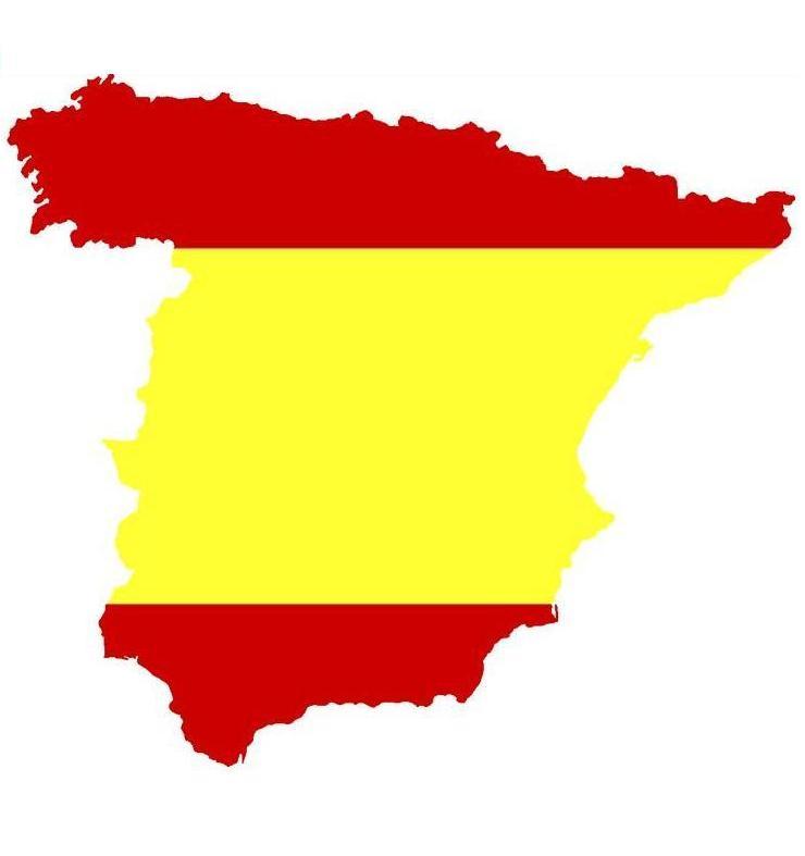 Вартість сигарет в Іспанії