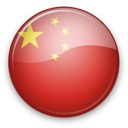 Вартість сигарет в Китаї